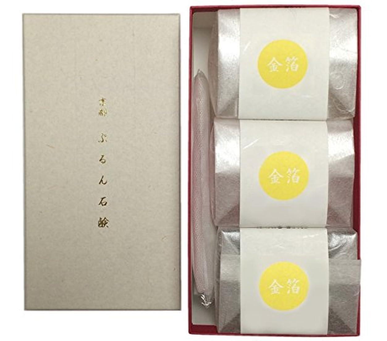 閉じ込める煙突広がり京都 ぷるん石鹸 ピュアソープ ヒアルロン酸 コラーゲン ギフトボックス 金箔3個セット