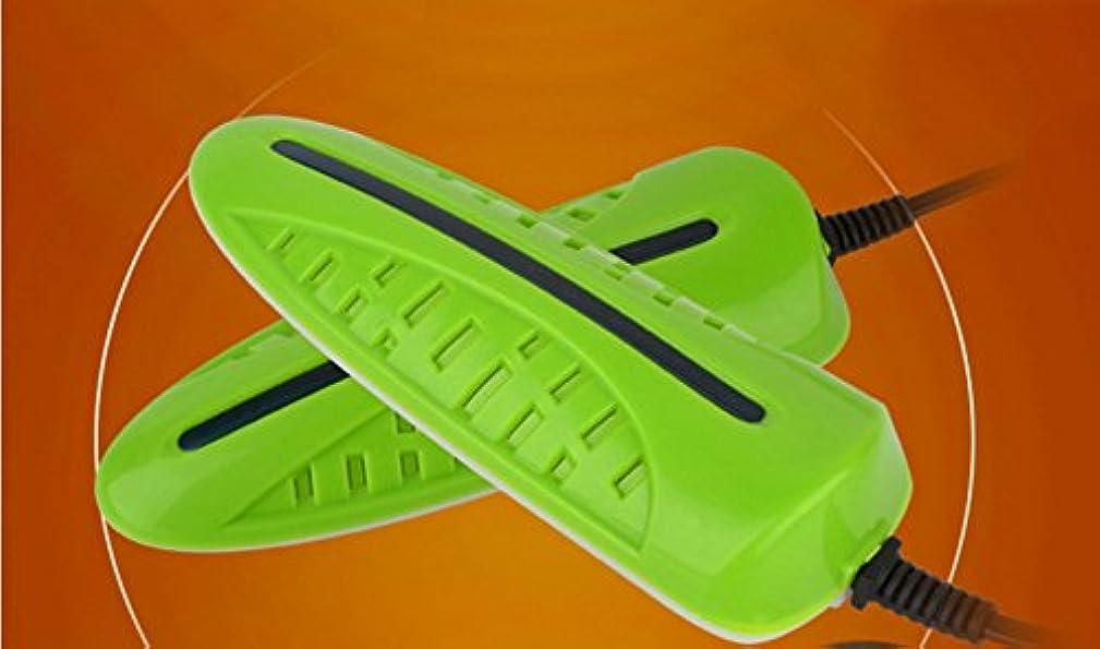 船外可能性援助滅菌器, ベーキングシューズ、ドライシューズ、パープル滅菌、デオドラント (色 : 緑)