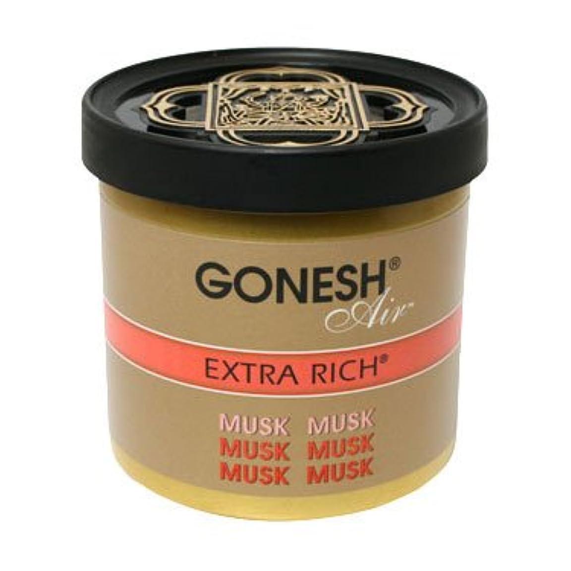 複合口述する無線【GONESH】ガーネッシュ?ジェルエアフレッシュナー【ムスク】