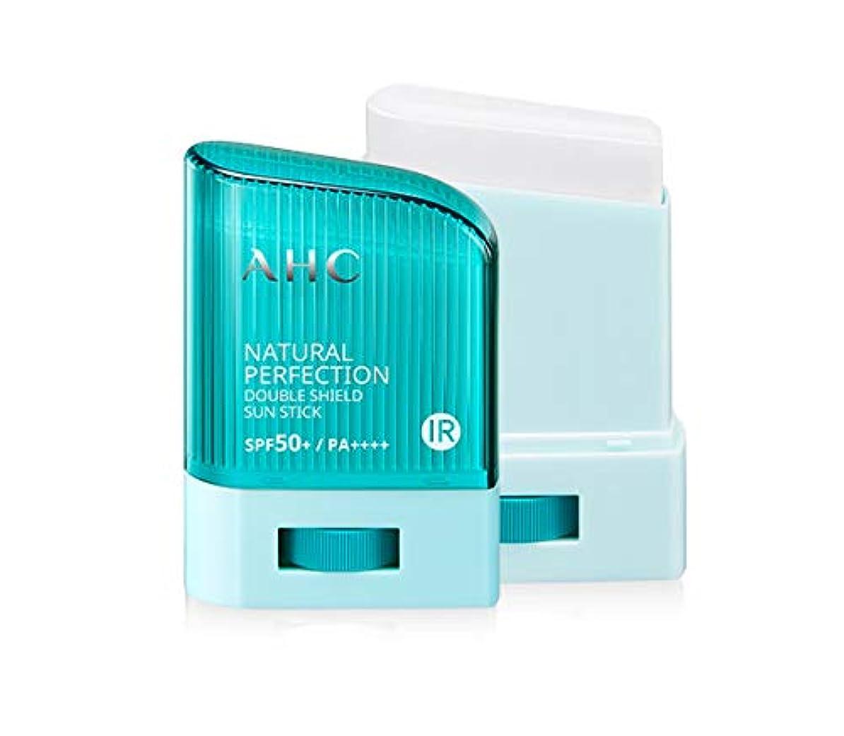 後ろにクック情熱的AHC ナチュラルパーフェクションダブルシールドサンスティック ブルー Natural Perfection Double Shield Sun Stick BLUE [並行輸入品] (14g)