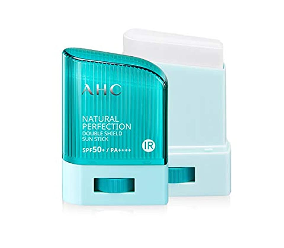先行する病者令状AHC ナチュラルパーフェクションダブルシールドサンスティック ブルー Natural Perfection Double Shield Sun Stick BLUE [並行輸入品] (14g)