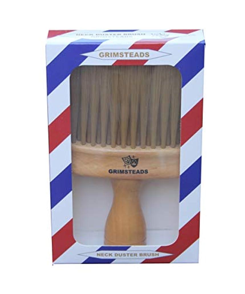 安らぎ木材リングバックNECK DUSTER BRUSH GRIMSTEADS ネックダスターブラシ 美容室 理容室 BARBER
