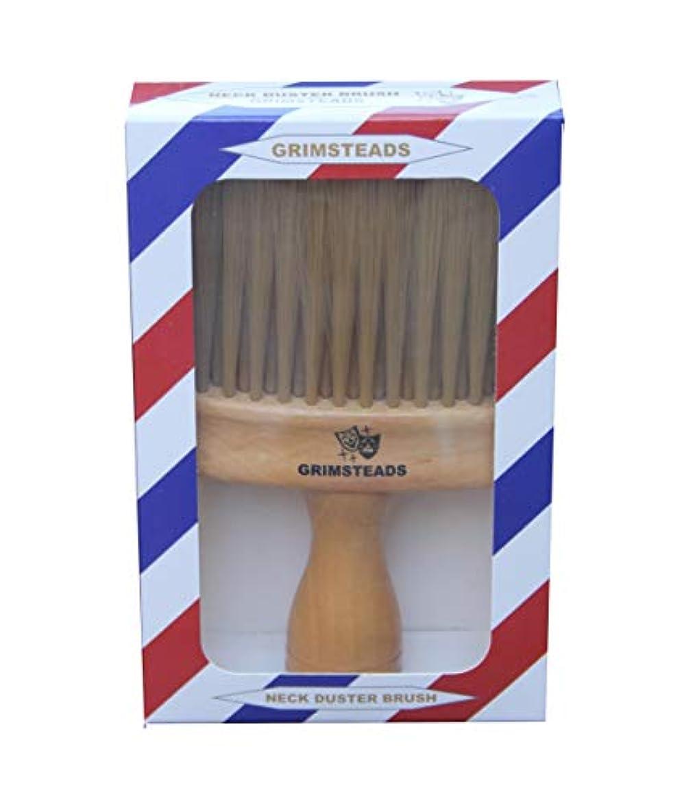 愛国的な正当な不十分なNECK DUSTER BRUSH GRIMSTEADS ネックダスターブラシ 美容室 理容室 BARBER