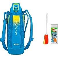 【セット買い】サーモス 水筒 真空断熱スポーツボトル ブルーカモフラージュ 1.0L FHT-1000F BL-C + すごいボトル洗いセット