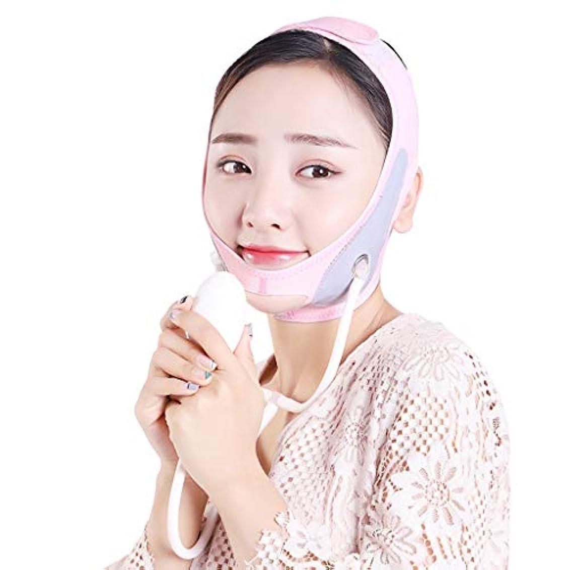 カナダまたはマスクXHLMRMJ インフレータブルフェイスマスク、V顔薄い顔アーティファクト小顔包帯二重あごスリープフェイスマッサージフェイスメーター
