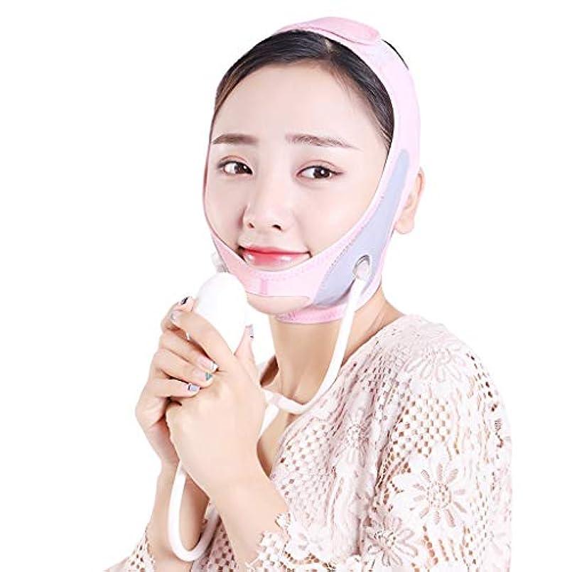 あさり死の顎お母さんXHLMRMJ インフレータブルフェイスマスク、V顔薄い顔アーティファクト小顔包帯二重あごスリープフェイスマッサージフェイスメーター