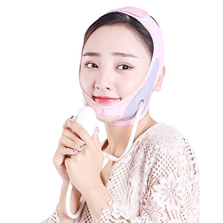 シンプルさ日食祝福MLX インフレータブルフェイスマスク、V顔薄い顔アーティファクト小顔包帯二重あごスリープフェイスマッサージフェイスメーター