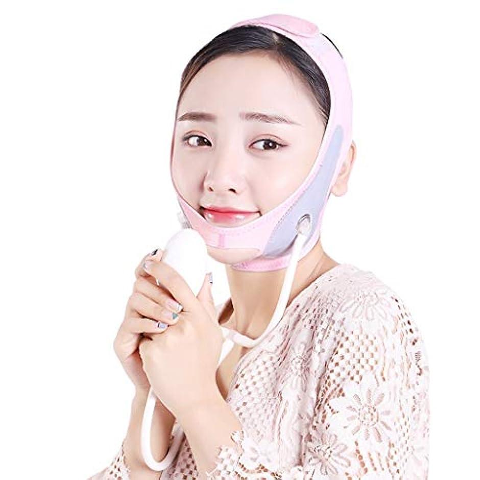 呼ぶセーブ成功するXHLMRMJ インフレータブルフェイスマスク、V顔薄い顔アーティファクト小顔包帯二重あごスリープフェイスマッサージフェイスメーター