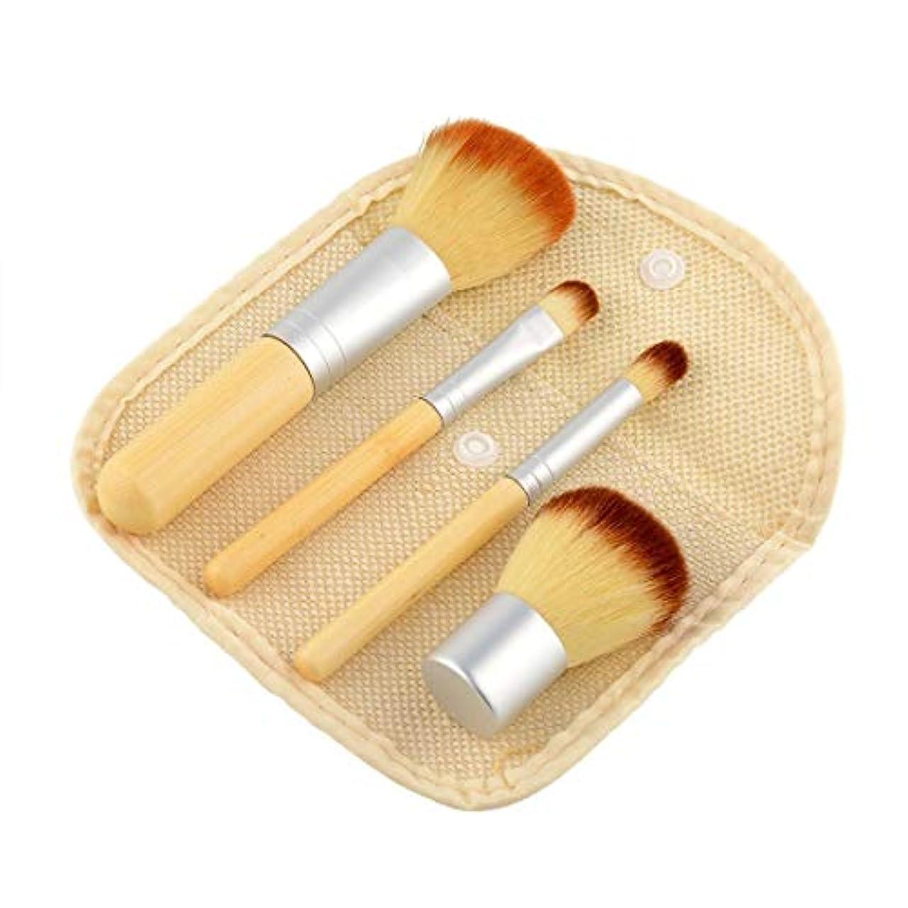 まどろみのあるヒゲすり減るMEI1JIA 竹ハンドル+ストレージポーチ付きQUELLIA 4 PCSプロフェッショナルメイクアップブラシセット美容キット化粧品