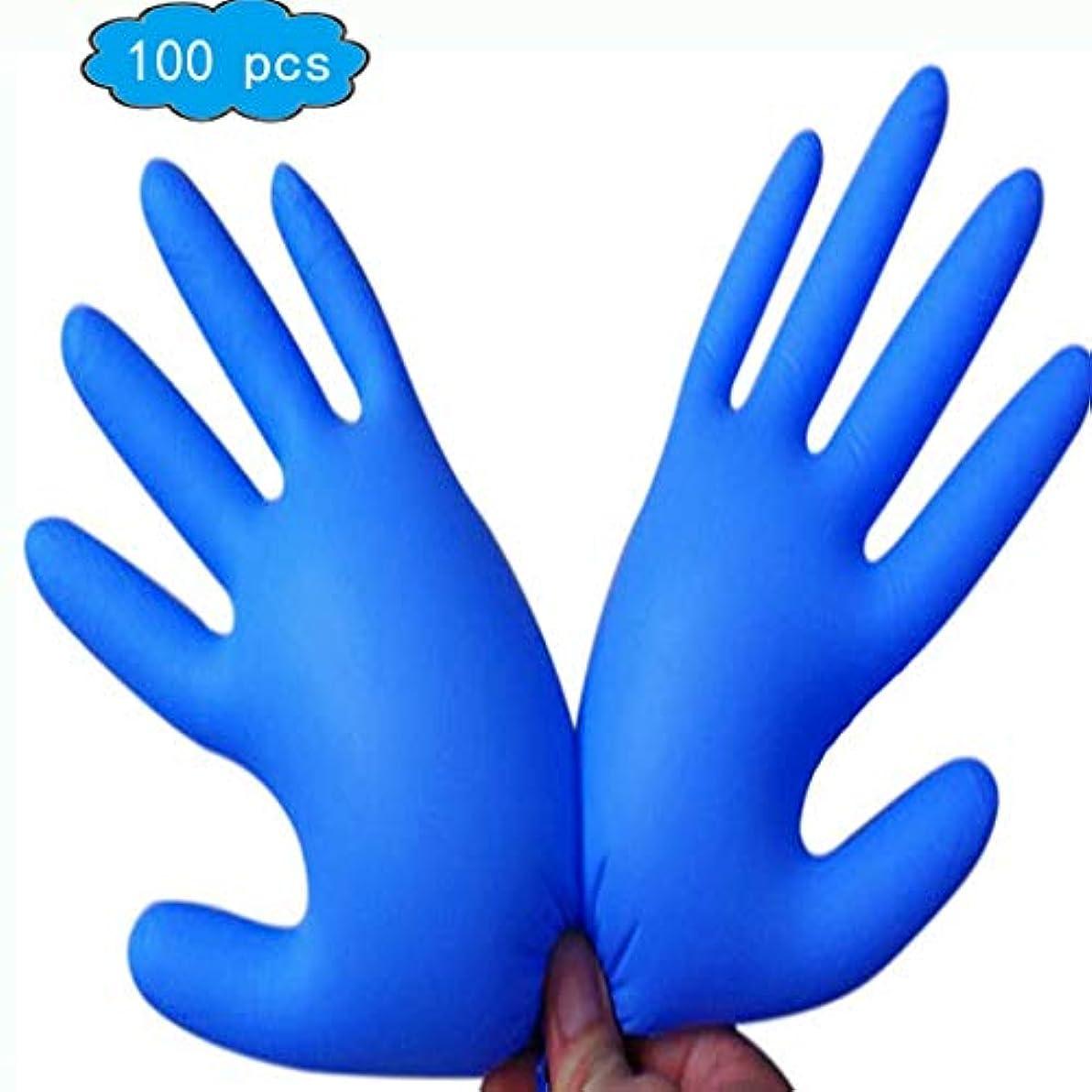 出身地上陸徒歩で使い捨てニトリル試験手袋、(青)、医療グレード、ラテックスフリー、パウダーフリー、食品安全(100)、家庭用品、手と腕の保護 (Color : Blue, Size : L)