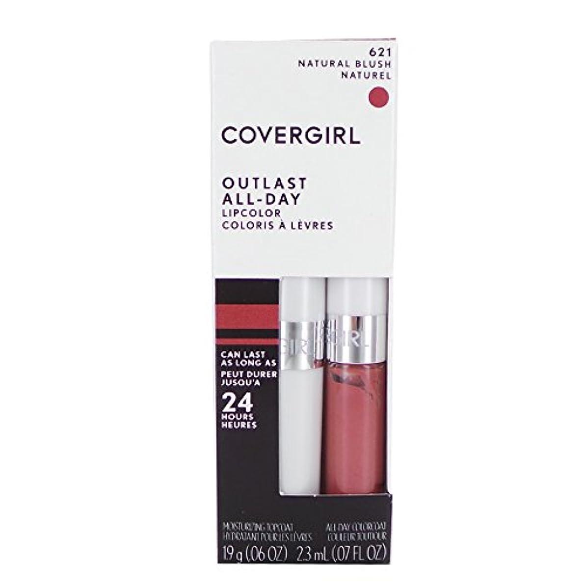 鹿海外でに対処する(3 Pack) COVERGIRL Outlast All-Day Lip Color - Natural Blush 621 (並行輸入品)