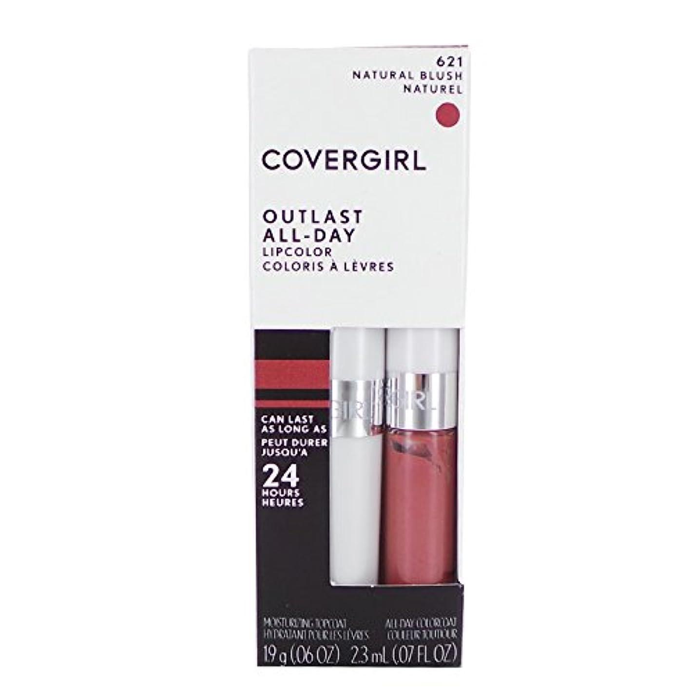 要塞前件めまい(3 Pack) COVERGIRL Outlast All-Day Lip Color - Natural Blush 621 (並行輸入品)