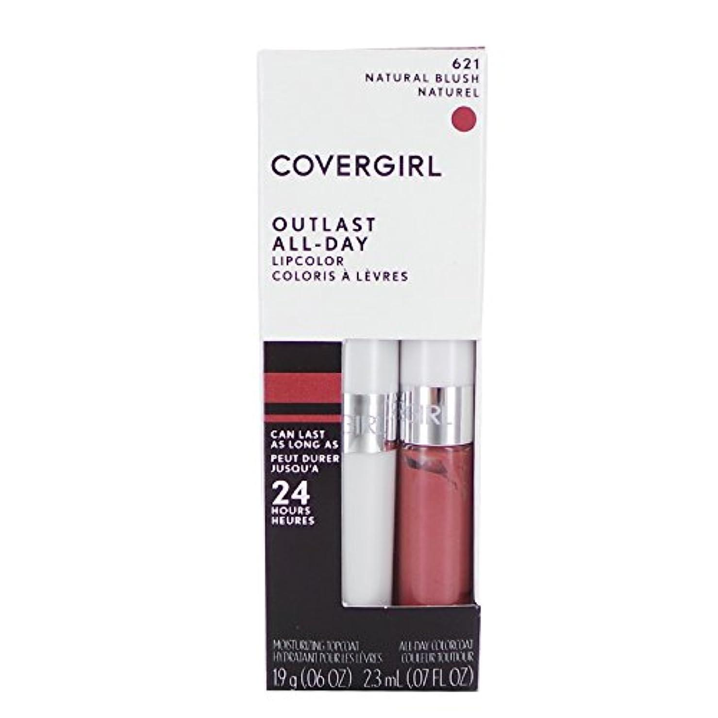 クリーム緊張するアクセシブル(3 Pack) COVERGIRL Outlast All-Day Lip Color - Natural Blush 621 (並行輸入品)