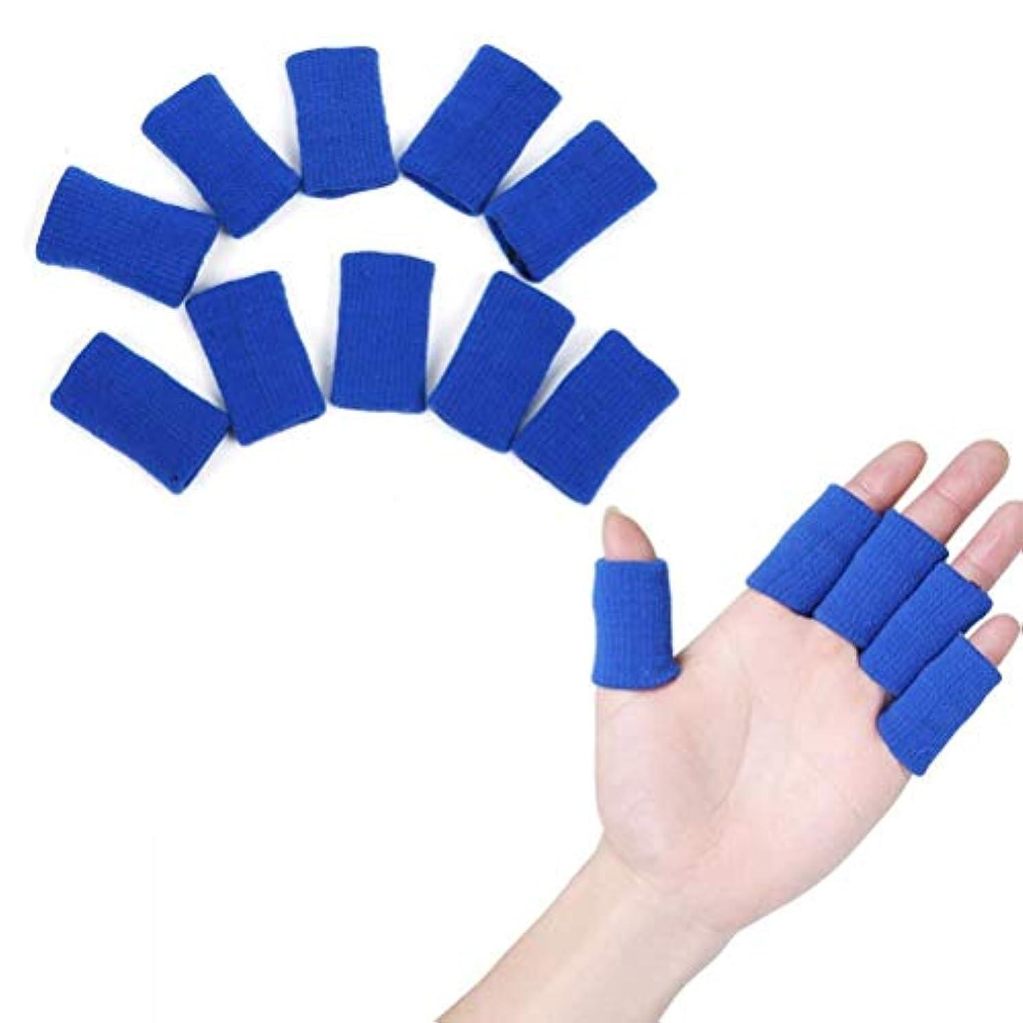 10個指スリーブプロテクターノンスリップは関節炎の痛み指プロテクターを和らげるのに役立ちます