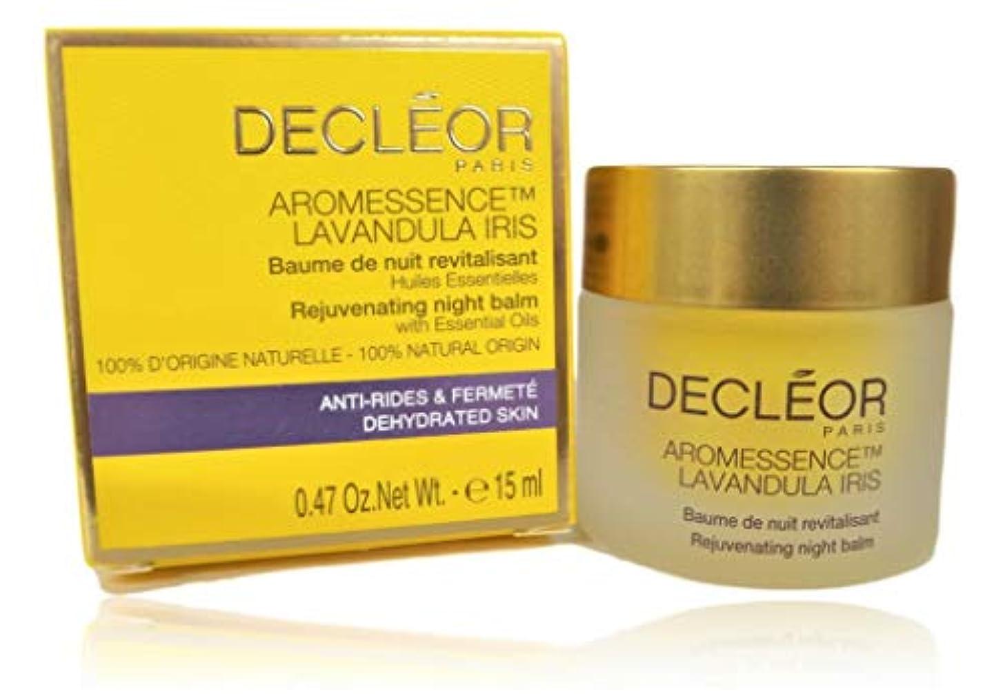 意志称賛吸い込むデクレオール Aromessence Lavandula Iris Rejuvenating Night Balm - For Dehydrated Skin 15ml/0.47oz並行輸入品