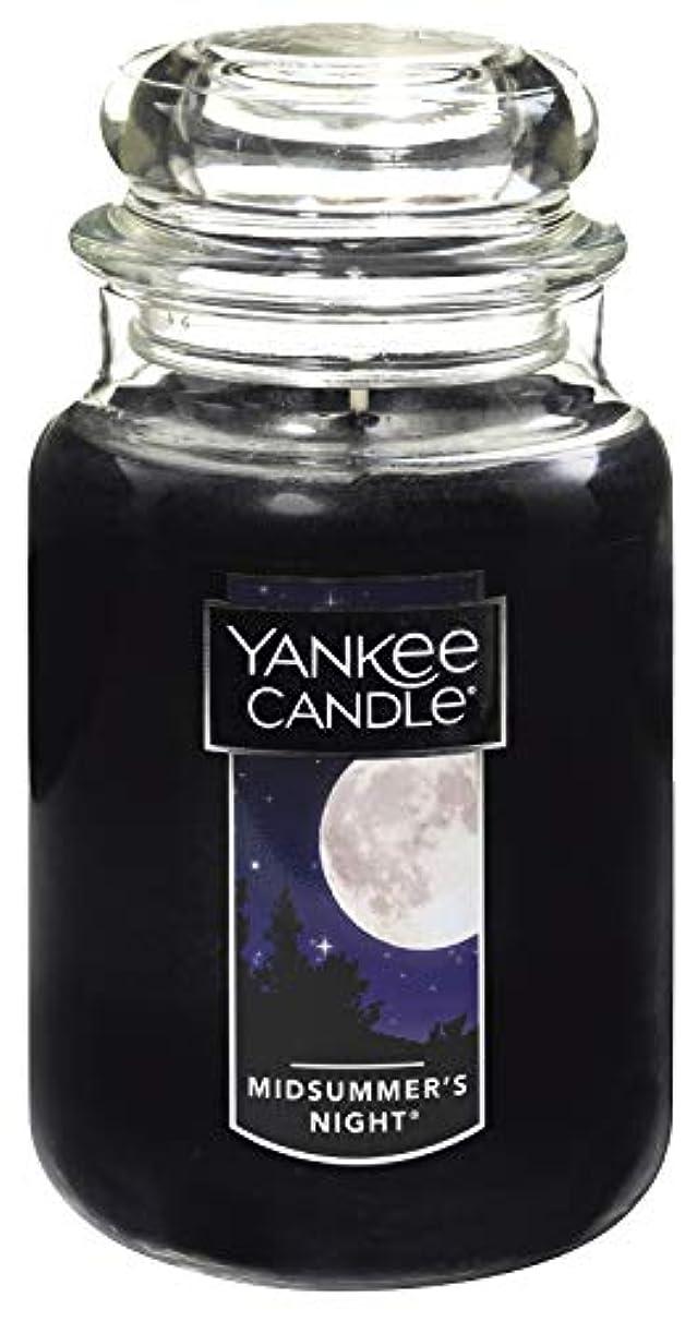 全国学ぶ特別なカメヤマキャンドル(kameyama candle) YANKEE CANDLE ジャーL 「 ミッドサマーズナイト 」