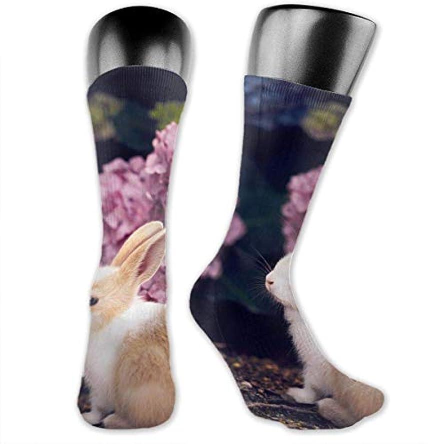 め言葉シャープ爆発するMKLOS 通気性 圧縮ソックス Breathable Thigh High Socks Over Exotic Psychedelic Print Compression High Tube Thigh Boot Stockings...