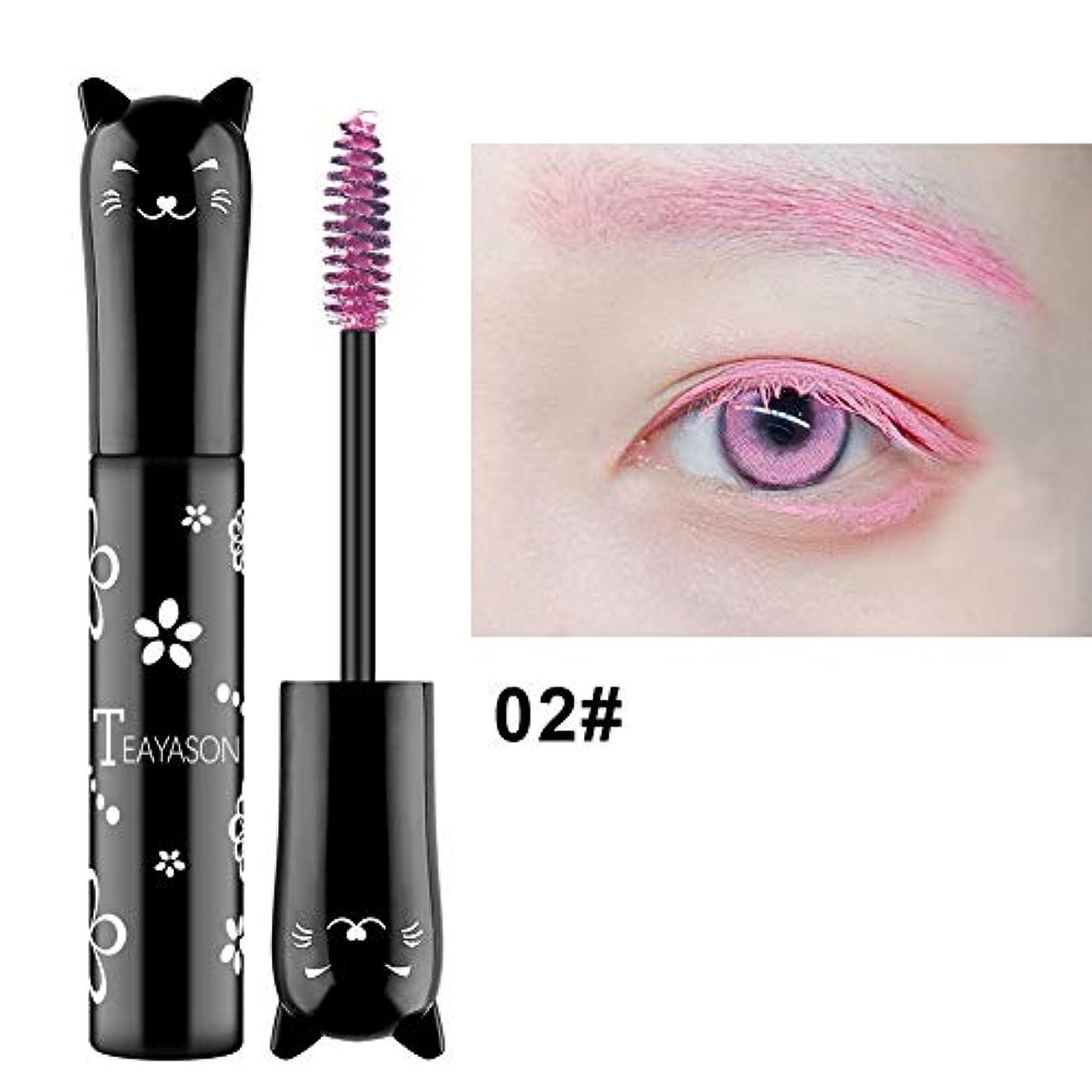 申し立てる水銀の農場Murakush マスカラ ファイバー 防水 かわいい 猫 スタイル 4D 厚い カーリング 睫毛 アイメイクアップ 2 pink