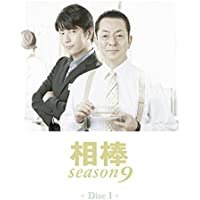 相棒 season 9 [レンタル落ち] 全11巻セット