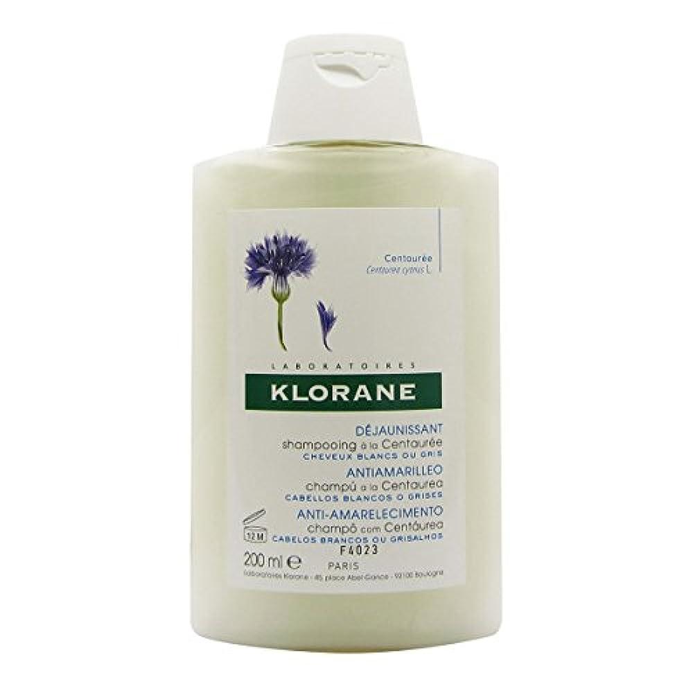 白鳥対立多年生Klorane Shampoo With Centaury 200ml [並行輸入品]