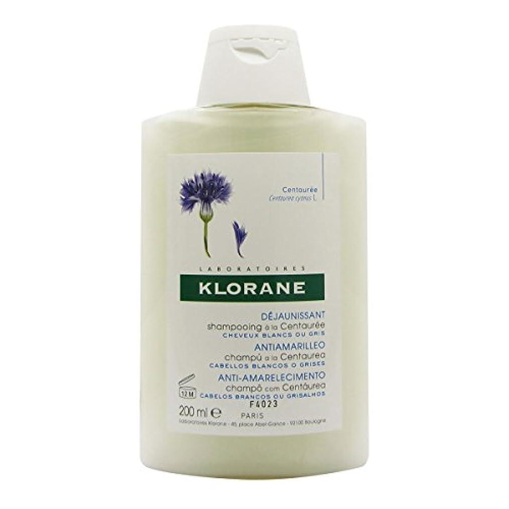 十分ライオネルグリーンストリート頻繁にKlorane Shampoo With Centaury 200ml [並行輸入品]