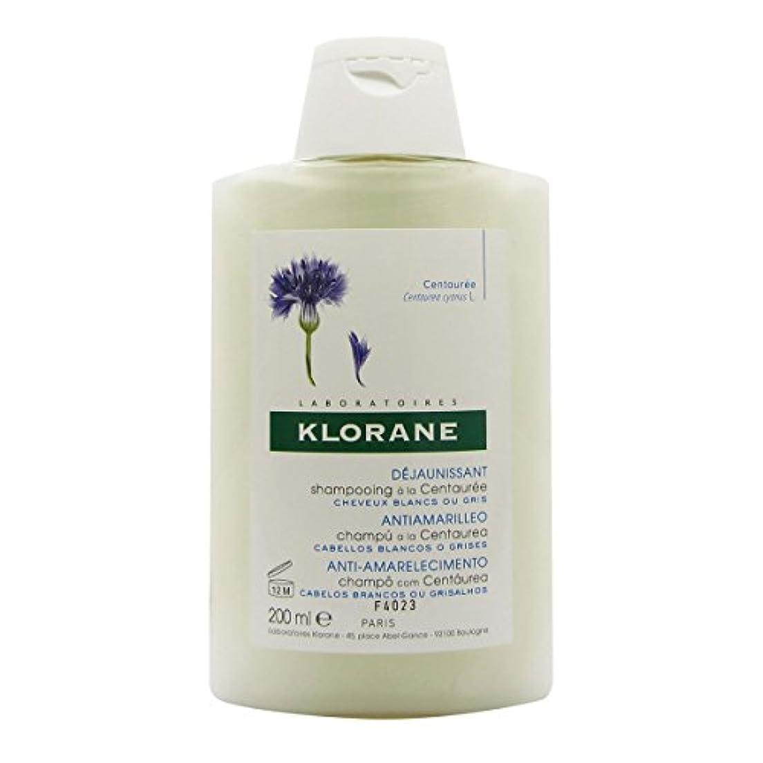 敬礼余剰付録Klorane Shampoo With Centaury 200ml [並行輸入品]
