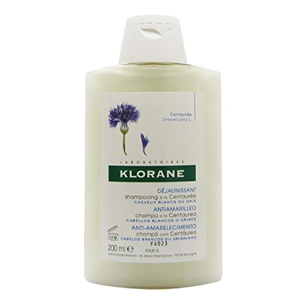 誘惑スラダム樫の木Klorane Shampoo With Centaury 200ml [並行輸入品]