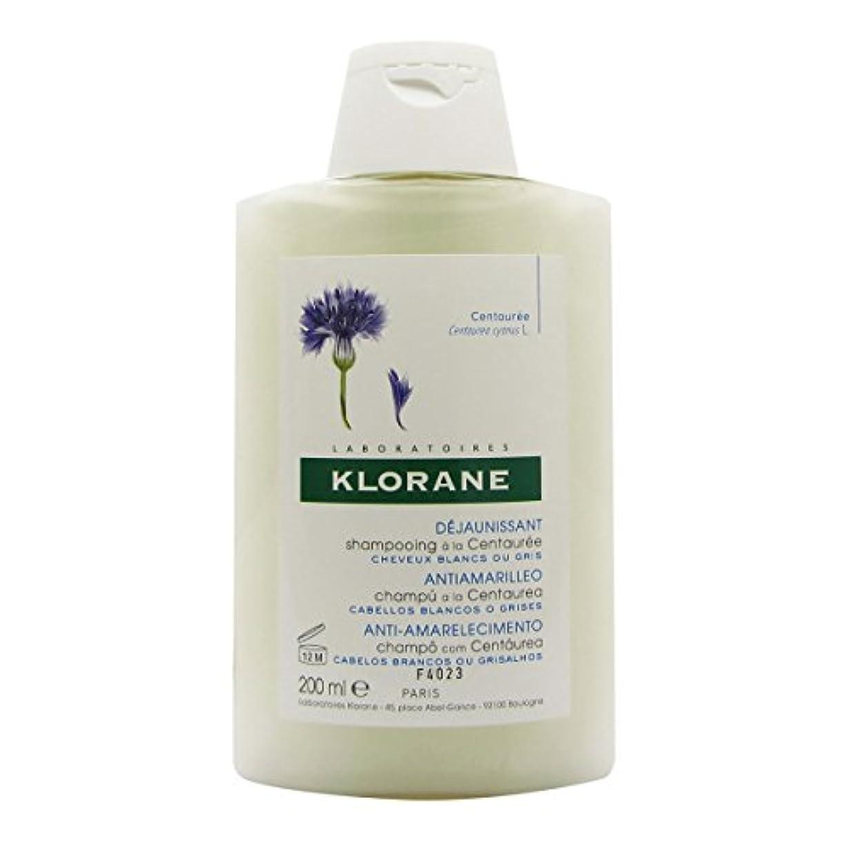 本体設計お風呂Klorane Shampoo With Centaury 200ml [並行輸入品]