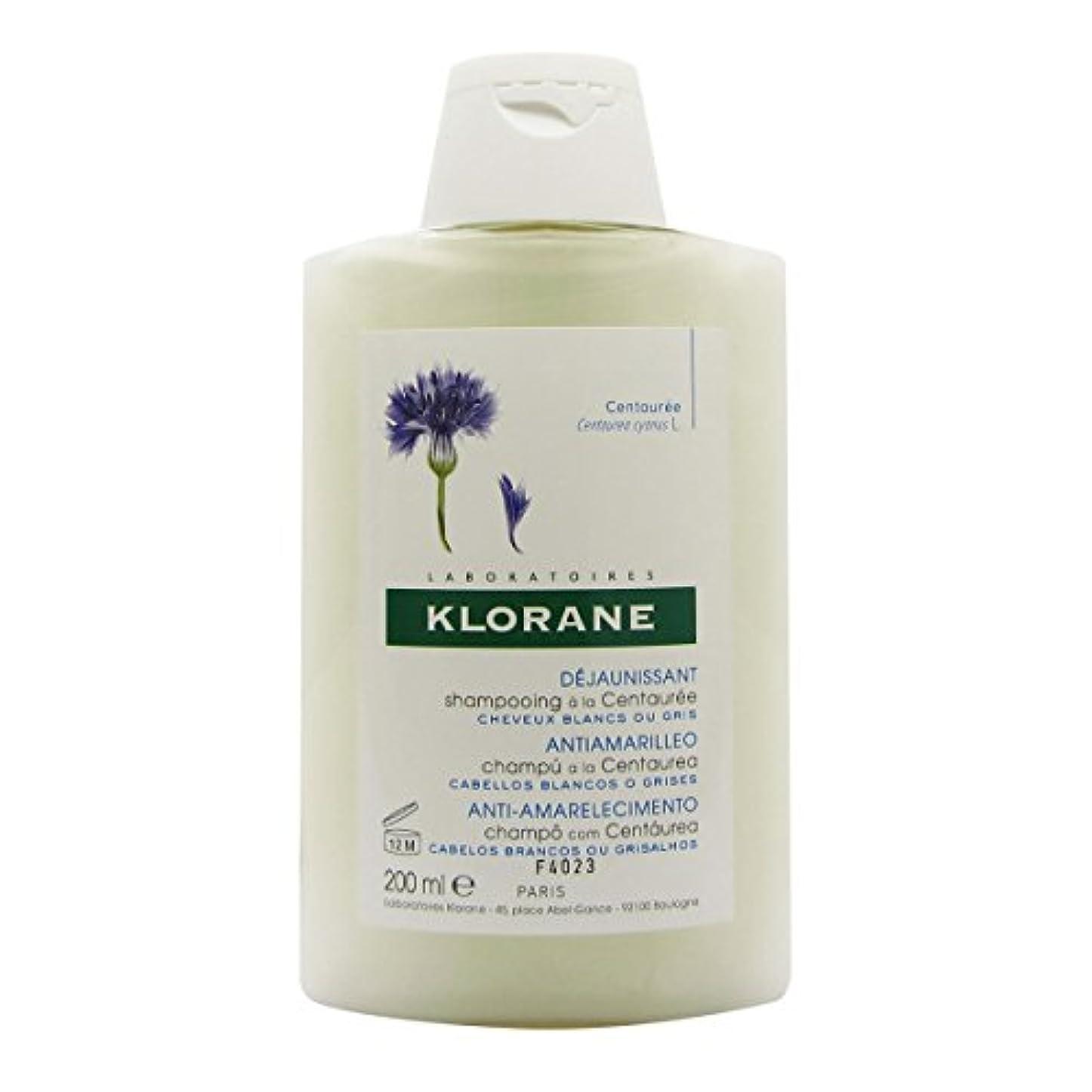 収縮田舎食用Klorane Shampoo With Centaury 200ml [並行輸入品]