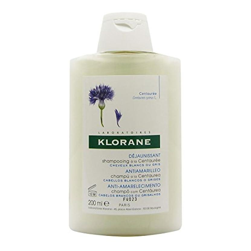 ボックスストリーム助言Klorane Shampoo With Centaury 200ml [並行輸入品]