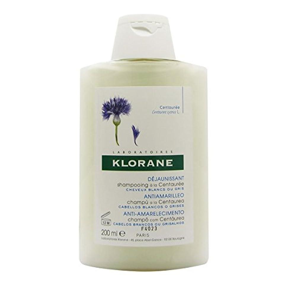 節約するスリッパ誇りKlorane Shampoo With Centaury 200ml [並行輸入品]