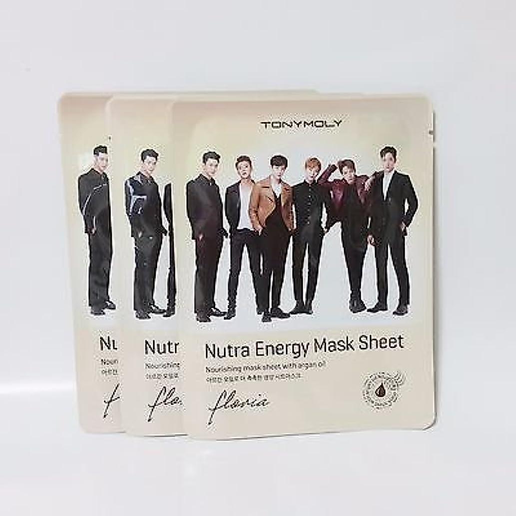 香港混乱させる分類TONY MOLY トニーモリー ニュートラ エナジーマスクシート NUTRA-ENERGY MASK SHEET (20g) [並行輸入品]