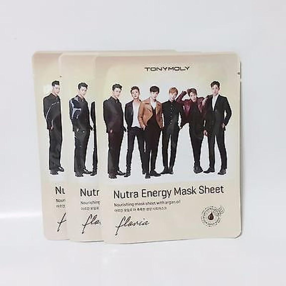 チョコレートアルバムワーディアンケースTONY MOLY トニーモリー ニュートラ エナジーマスクシート NUTRA-ENERGY MASK SHEET (20g) [並行輸入品]
