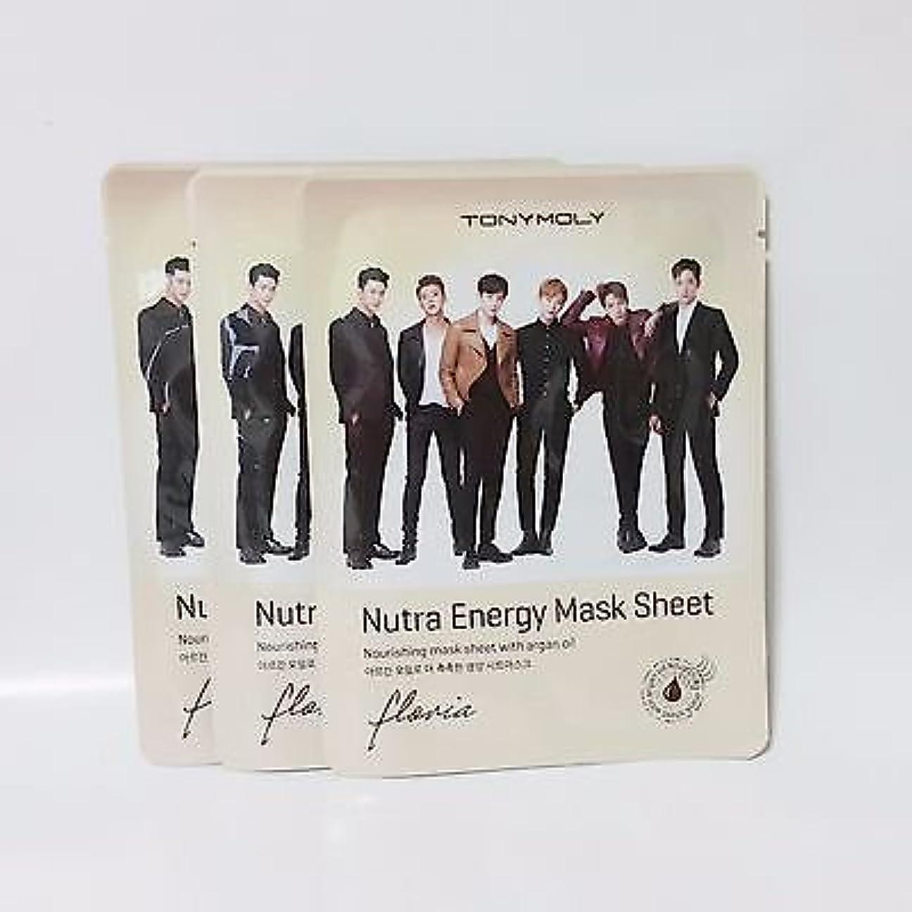 下手補充見ましたTONY MOLY トニーモリー ニュートラ エナジーマスクシート NUTRA-ENERGY MASK SHEET (20g) [並行輸入品]