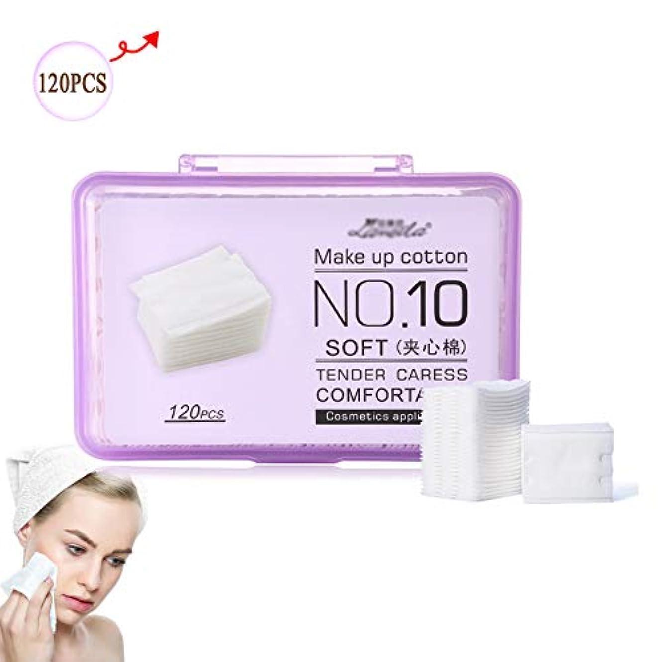 鎮痛剤前者仮装メイク落とし、ケアクリーニングクロスパッド、コットンパッドクリーナー、吸水剤(120錠)