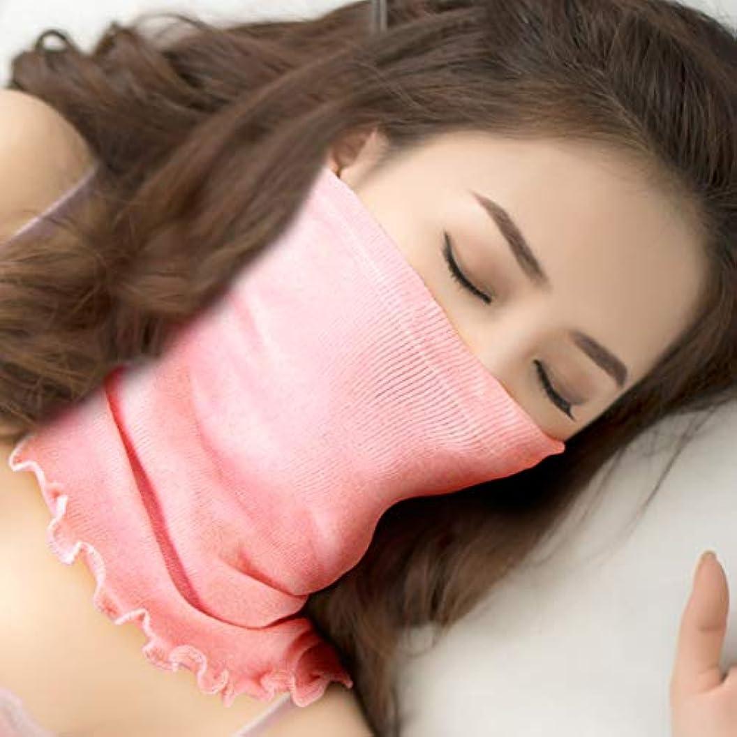 海里スラックファンブルTrendMarche シルクマスク おやすみマスク ネックウォーマー ノーズワイヤー付き フェイスマスク 保湿 保温 ナイトケア necksilkピンク