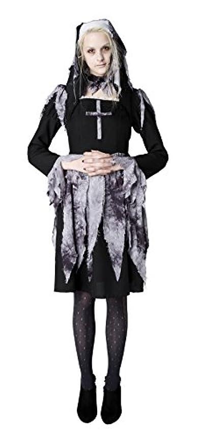 毛布ラフ睡眠受け皿GHOST ゴーストシスター 修道女 コスチューム レディース 155cm-165cm クリアストーン正規品