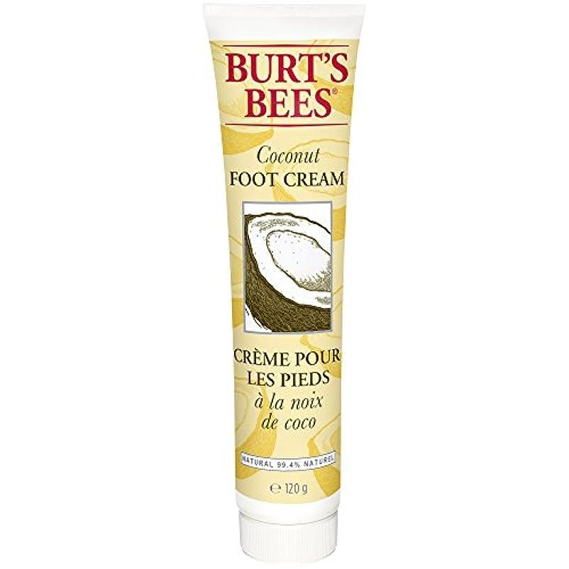 既に蒸気鼓舞するバーツビーのココナッツフットクリーム123グラム (Burt's Bees) - Burt's Bees Coconut Foot Creme 123g [並行輸入品]