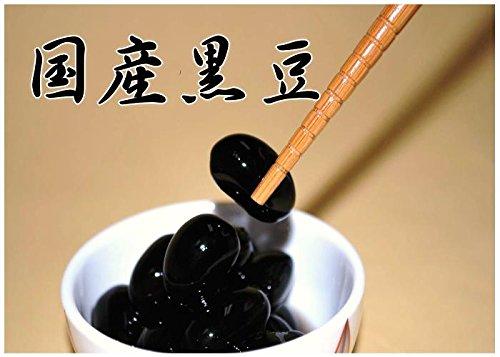 丹波産黒豆甘露煮(ぶどう豆)国産黒豆丹産使用