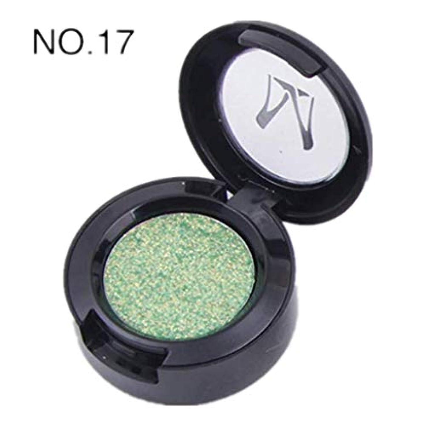 ピル花弁実用的7001-074Mファッション単色アイシャドウパレットシマーメイクツールシマーアイシャドウ化粧品キットのフルシマーアイシャドウ