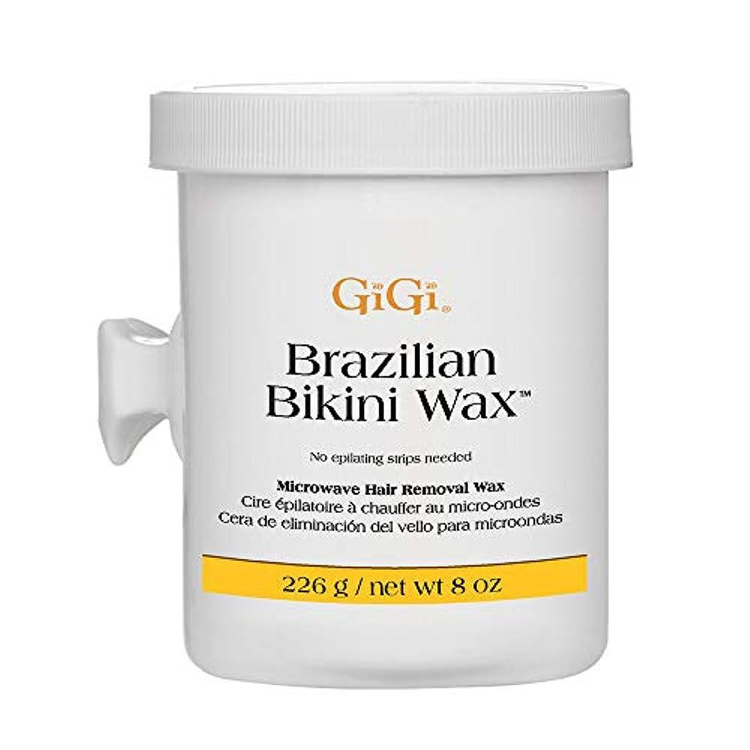 行き当たりばったり安定しました剪断GIGI Brazilian Bikini Wax Microwave-GG0912 (並行輸入品)