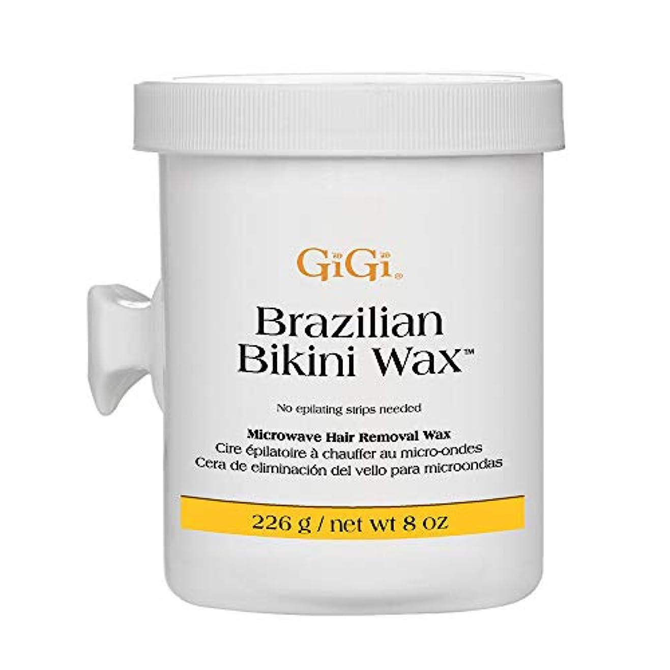 自動知覚的本土GIGI Brazilian Bikini Wax Microwave-GG0912 (並行輸入品)