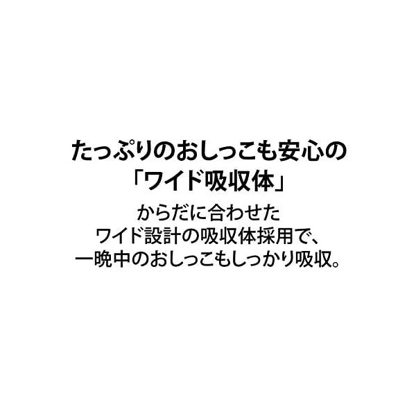 ムーニーマン パンツ スーパービッグ (18~...の紹介画像3
