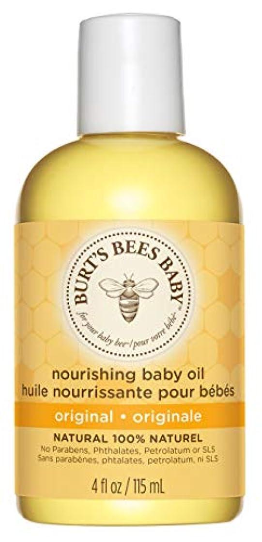 高齢者まっすぐにする乗ってBurts Bees Baby Bee Nourishing Oil 4 fl oz/Burts??????????????????4?????