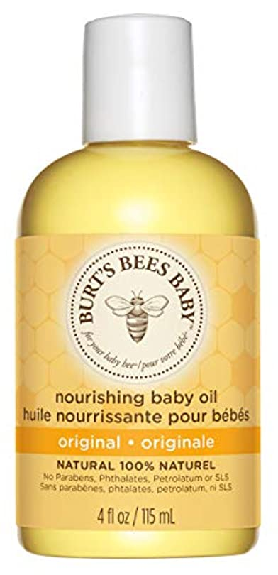 横向きプラスチック可能にするBurts Bees Baby Bee Nourishing Oil 4 fl oz/Burts??????????????????4?????