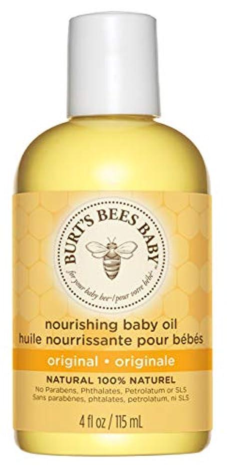 請負業者暗くするポータブルBurts Bees Baby Bee Nourishing Oil 4 fl oz/Burts??????????????????4?????