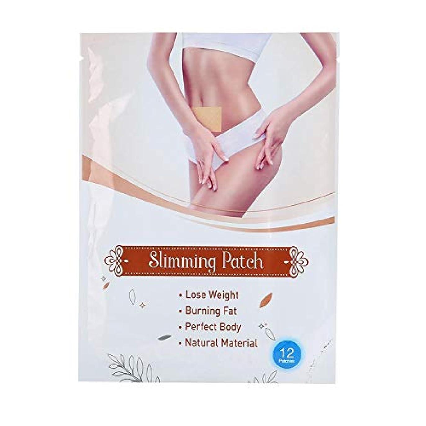 12痩身パッチ - 燃焼脂肪、減量ステッカー - 痩身脂肪燃焼、女性用