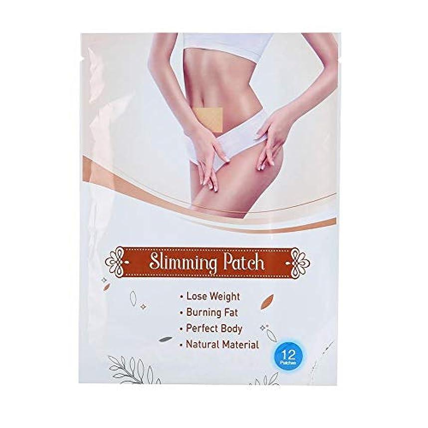 丁寧モンゴメリークレジット12痩身パッチ - 燃焼脂肪、減量ステッカー - 痩身脂肪燃焼、女性用