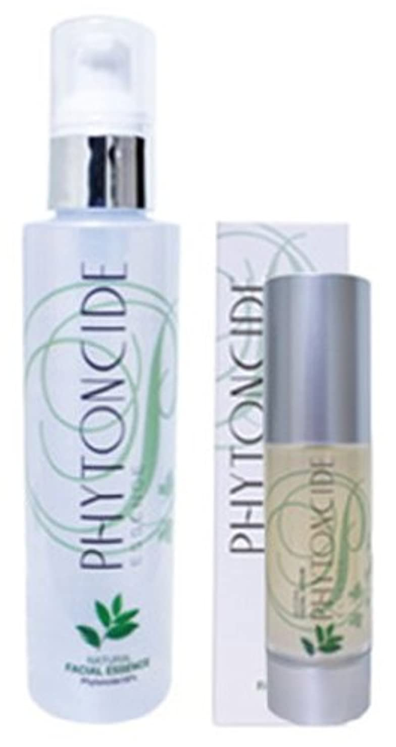 広範囲に暗記する検索エンジン最適化フィトンチッドエッセンス化粧品セット (化粧水+美容液)