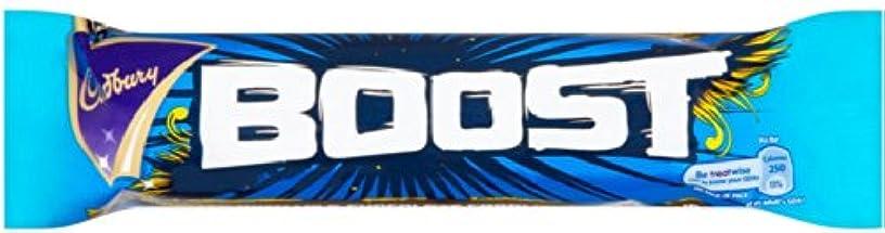 太陽ラグ襲撃Cadbury Boost (キャドバリー ブースト チョコレートバー) 48g x 4pk 【並行輸入品】【海外直送品】